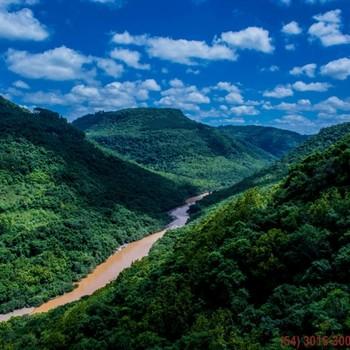 Área Rural em Erval Grande para reserva ambiental